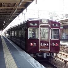 10:24 阪急 仁川駅にて この列車に乗ってきました。