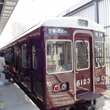 11:25 阪急 西宮北口駅にて。今津線で今津駅へ。