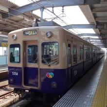 11:40 阪神 西宮駅にて。今津駅から1駅で到着。