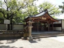 12:21 南宮神社