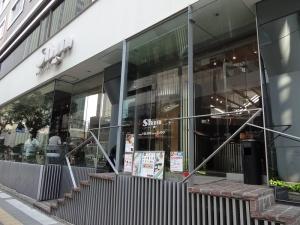 16:02 ファクトリー・シン 三宮本店
