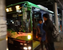 20:05 バス停・地下鉄三宮駅前到着