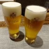 エビスビール 450円 ×2