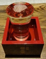 日本酒 奥播磨 950円
