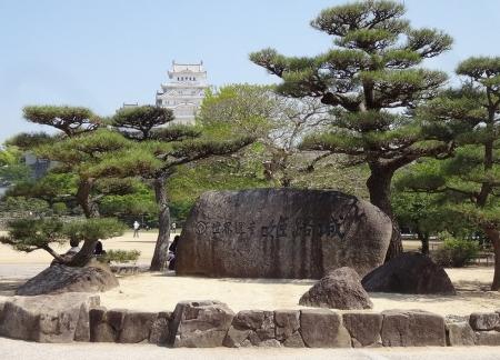 10:03 世界遺産 姫路城