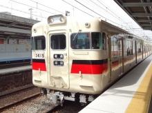 14:20 山陽電鉄 月見山駅にて。各駅で人丸前駅へ。