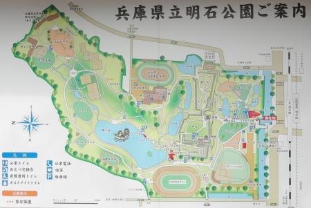 15:10 明石公園 案内図