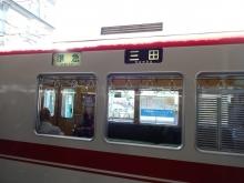14:05 神鉄 谷上駅にて