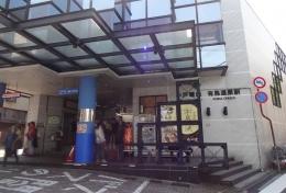 14:24 有馬温泉駅