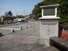 14:27 太閤橋