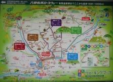 14:33 有馬温泉 ウォーキングマップ