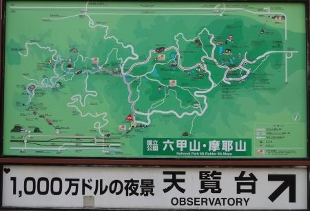 18:01 六甲のマップ