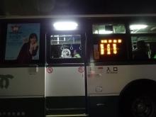 19:32 市営バス 六甲ケーブル下にて。 阪急六甲へ。