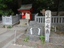 8:10 戸隠神社・さざれ石