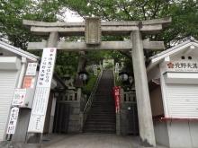 8:55 北野天満神社
