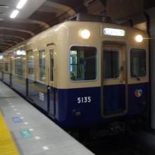 10:13 阪神 神戸三宮駅にて。大石駅へ。