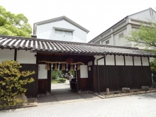 12:20 神戸酒心館