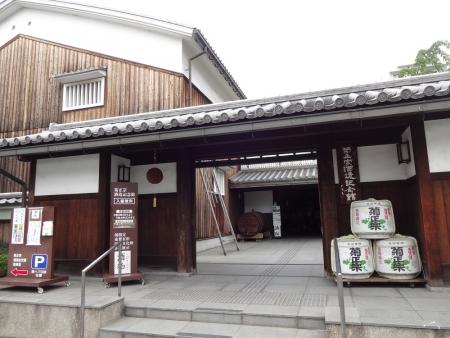 13:32 菊正宗酒造記念館