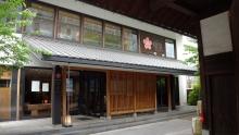 14:15 櫻正宗記念館 櫻宴