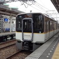 14:45 阪神 魚崎駅にて。 神戸三宮へ。