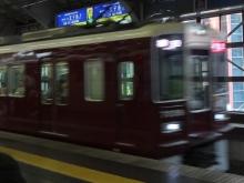 15:19 阪急 神戸三宮駅にて。