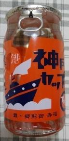 福寿 神戸カップ 180ml 231円