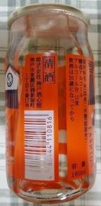 福寿 神戸カップ