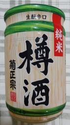 菊正宗 純米樽酒 135ml 235円