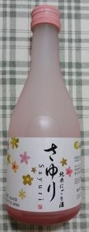 上撰 白鶴 純米にごり酒 さゆり  300ml  501円