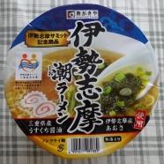 伊勢志摩潮ラーメン 245円