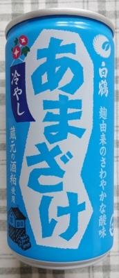 白鶴 冷やしあまざけ 缶入り 190g 113円