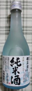 涼風しぼりたて純米酒 300ml 452円