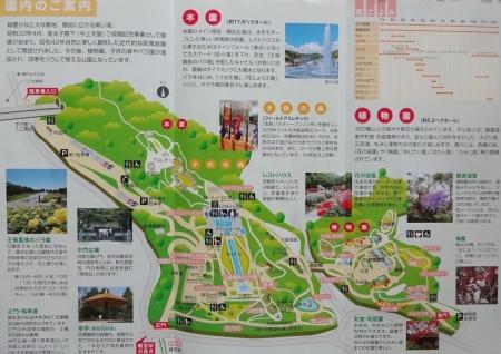 須磨離宮公園 園内マップ