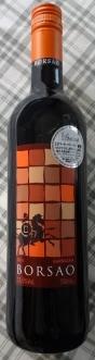 ボルサオ クラシコ ティント 918円