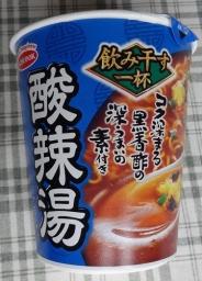 飲み干す一杯 酸辣湯 105円