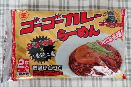 ゴーゴーカレーらーめん 2食入 321円
