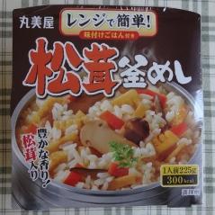 松茸釜めし 味付けごはん付き 167円