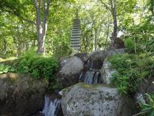 玉泉館跡地公園