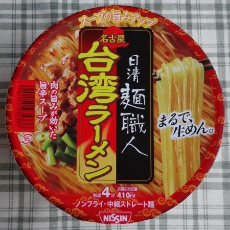 日清麺職人 台湾ラーメン 116円