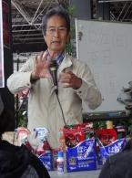 有島薫 先生