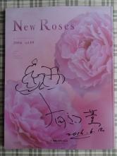 頂いた本「New Roses 2016 vol.19」