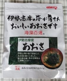 海藻百選 伊勢志摩産あおさ 10g 324円