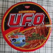 日清焼そば U.F.O.