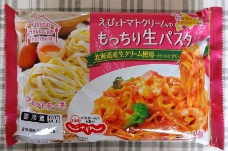 エビとトマトクリームのもっちり生パスタ 321円