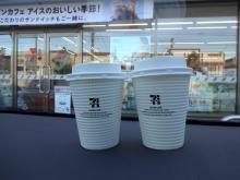 セブンのホットコーヒー ×2
