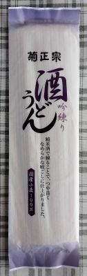 菊正宗 吟練り 酒うどん 432円