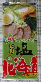 函館 がごめ昆布入り 旨塩北海道ラーメン (2食入) 73 円