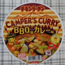 チキンラーメンどんぶり BBQ風カレー味 138円