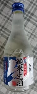 上撰 白鶴 しぼりたての純米生酒 300ml 368円