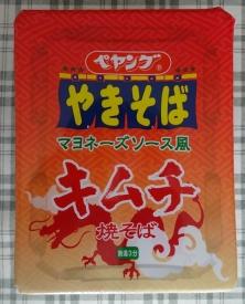 ペヤング マヨネーズソース風 キムチ焼そば  181円